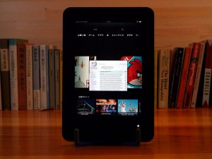 Twelve Kindle Fire HD Hacks To Make Your Kindle Run Faster